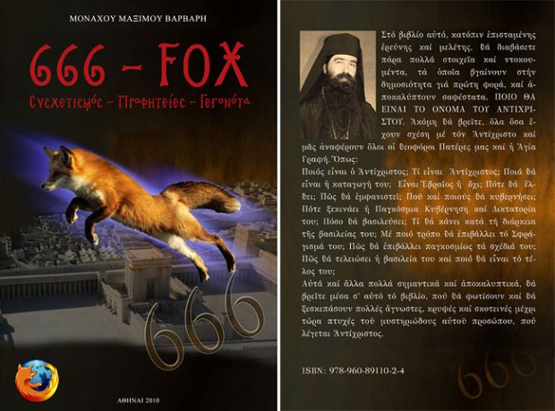 666_fox