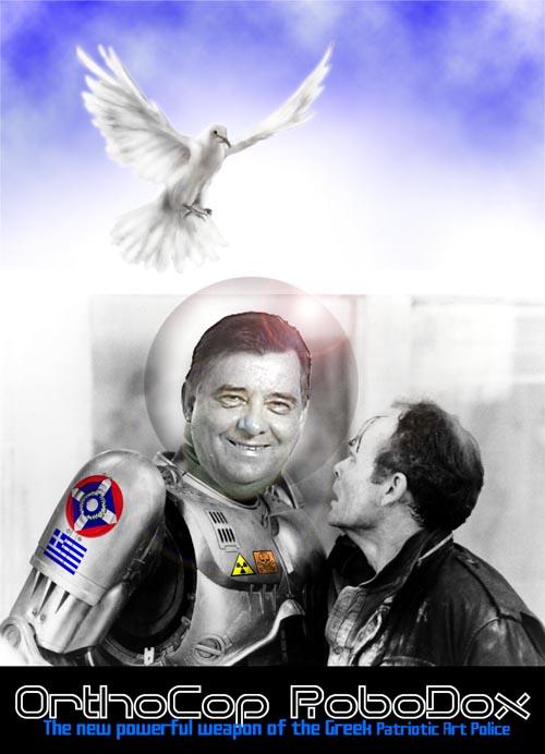 karatzaferis-astronavtis